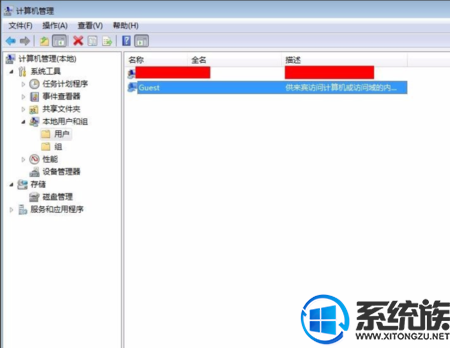 win10系统取消gues账户|win10系统如何解除gues账户