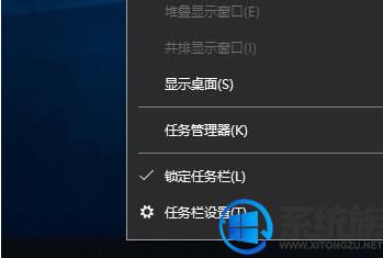 """win10系统中使用系统工具""""小娜""""操作步骤教程"""