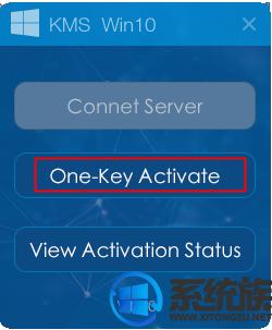 Win10通用正式版激活软件(绿色activate激活神器)v5.2.4下载