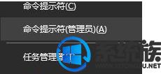 """win10系统桌面回收站提示""""回收站已损坏 是否清空该驱动""""解决方法"""