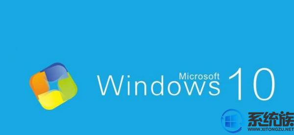 win10中如何忘记WIFI密码_取消自动连接WIFI的图文教程