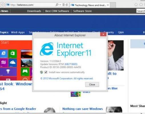 Win10专业版如何清除IE浏览器的缓存【图文讲解】