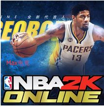 Win10专业版更新后打不开NBA2KOL的解决办法
