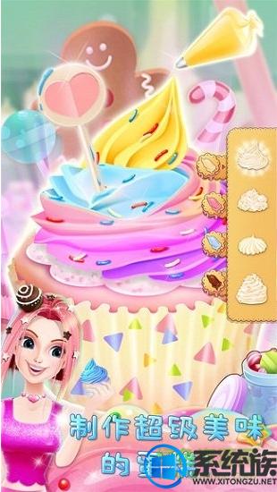 彩虹糖果公主