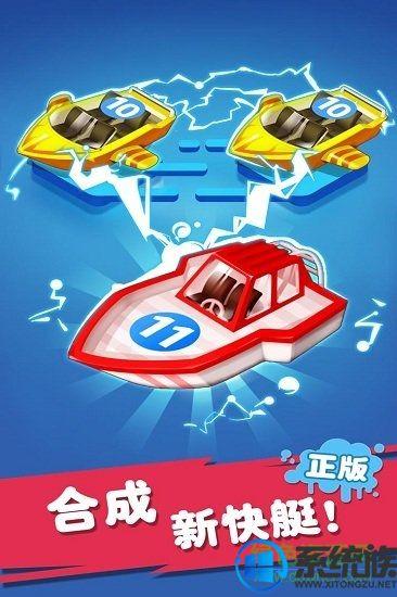 迷你战舰合成手机版下载