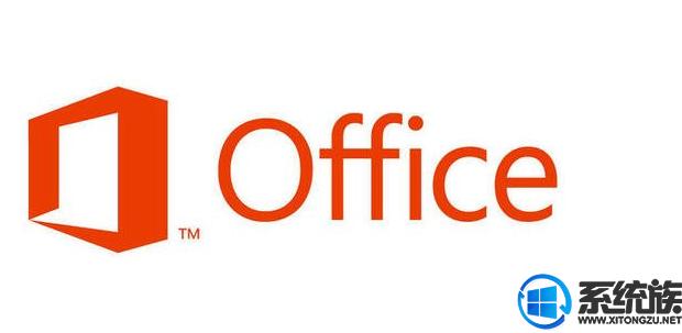 三十而立的微软Office,宣布改名啦