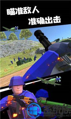 战地模拟器测试版