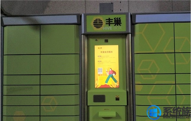 广东邮政局表明未经用户同意投递快递柜产生费用,消费者可追偿