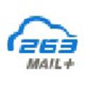 263企业邮箱Plus官方客户端下载|263企业邮箱Plus最新破解版下载