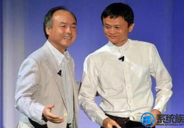 软银正式官宣:马云辞去软银董事会职务
