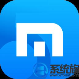 傲游云浏览器最新客户端