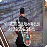 uziapp下载|uzi最新官方安卓手机版下载
