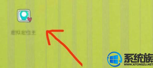 蘑菇丁如何修改签到定位|蘑菇丁签到虚拟定位的更改方法