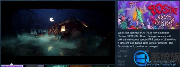 《喋血街头:脑损伤》已上架Steam,将于2021年正式发布