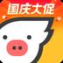2020最新飞猪旅行官网