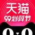 手机天猫app正版