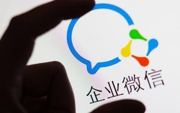企业微信免费应用排行榜