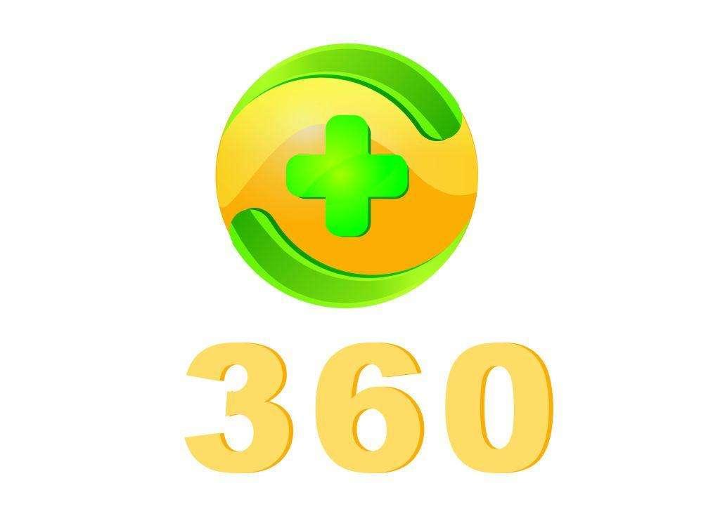 360安全卫士效果好的电脑软件下载合集