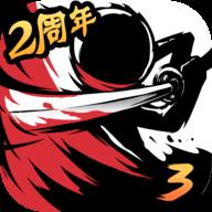 忍者必须死3免费下载破解版
