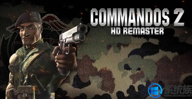 《盟军敢死队2》 高清复刻版评测:对画面、关卡、角色进行了全面改良