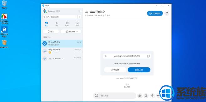 微软发布Win10 Build 20221通道,两个有用的新功能上线