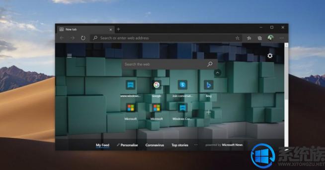 微软正努力修复Chrome浏览器中的滚动问题,让用户有着更好体验