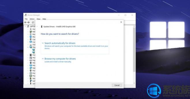 微软增强了对驱动程序软件的验证,防止恶意程序危害计算机