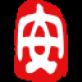 墨者安全专家 官方最新版V3.7.2.9
