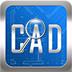 CAD快速看图vip会员版