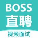 BOSS直聘app最新正式版