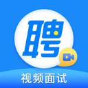 智联招聘app尊享版