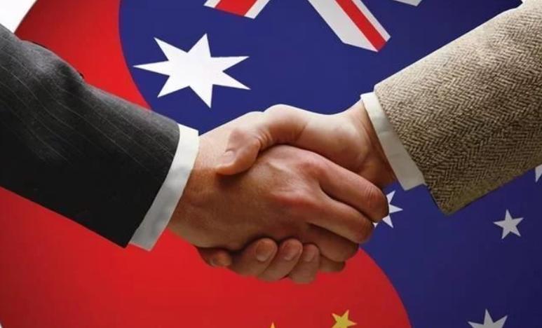 澳大利亚向中国敞开大门