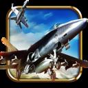 无限空战游戏整合版
