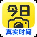 今日水印照相机app最新正式版
