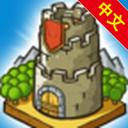 成长城堡破解正式版