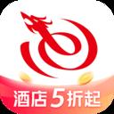艺龙旅行软件安卓版