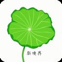 抠图宝吾爱绿色版