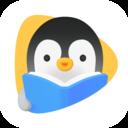 腾讯企鹅辅导助教手机版