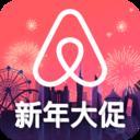 爱彼迎中国最新正式版
