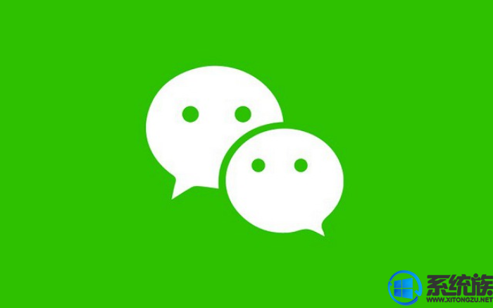 微信将上线4个实用新功能 你最期待哪一个?