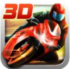 3D暴力摩托狂野飙车下载