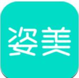 姿美健康最新版本app