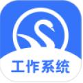 聚尚美工作最新版本app