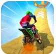 登山极限摩托3中文版