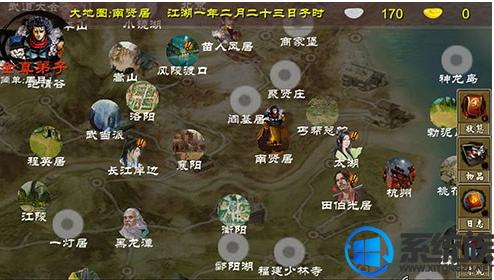 金庸群侠传x国际版