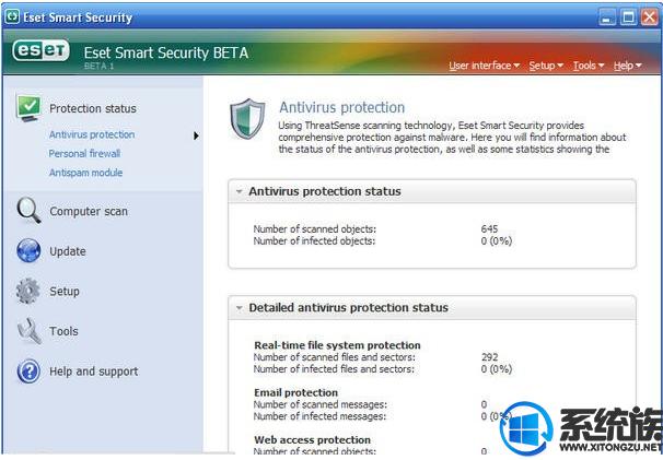 eset smart security完整版
