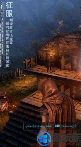 黑暗与光明中文版