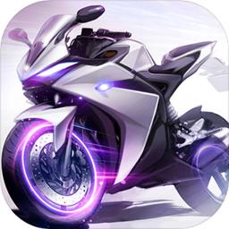 绝地摩托单机版