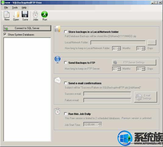 SQLBackupAndFTP免费版