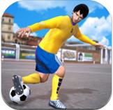 王者足球世界杯正式版